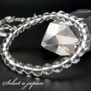 水晶 6mm ブレスレット パワーストーン 天然石|saj