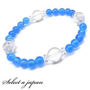 青メノウ パワーストーン ブレスレット 天然石 数珠|saj