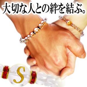 オーダーメイド ブレスレット イニシャル パワーストーン ブレスレット レディース メンズ 天然石 数珠|saj
