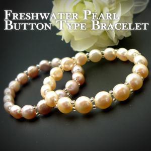 パール ブレスレット 真珠 淡水パール|saj