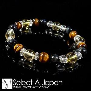 「金運 仕事運」 シトリン タイガーアイ ブレスレット パワーストーン ブレスレット メンズ レディース 天然石 数珠