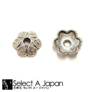 『10個』 ビーズキャップ 10mm 花型 座金 花座 シルバー ハンドメイド アクセサリーパーツ 材料 銀色|saj