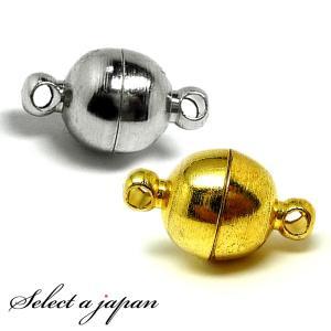 マグネットクラスプ 留め金具 留め具 シルバー ゴールド ハンドメイド アクセサリーパーツ 材料 銀色 金色