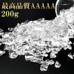 AAAAA 水晶さざれ 200g 浄化 さざれ石 サザレ パワーストーン 天然石 さざれチップ 浄化用|saj