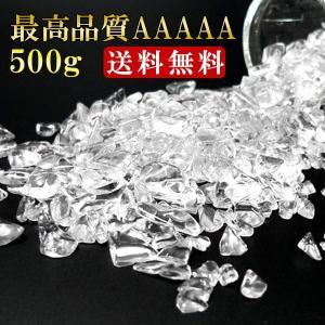 AAAAA 水晶 さざれ 500g ブラジル産 浄化用 さざれ石 パワーストーン 天然石 さざれチッ...