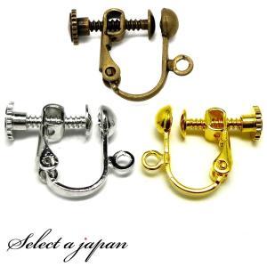 カン付きのイヤリングパーツです。 イヤリングのハンドメイドやリメイク、ピアスからイヤリングへの金具交...