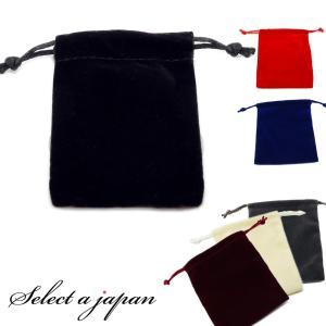 ベロア 巾着袋 ポーチ レッド ブラック ラッピング 赤 黒