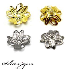 『10個』 ビーズキャップ 葉型座金 10mm ゴールド シルバー 花座 ハンドメイド アクセサリーパーツ 材料 金色 銀色|saj