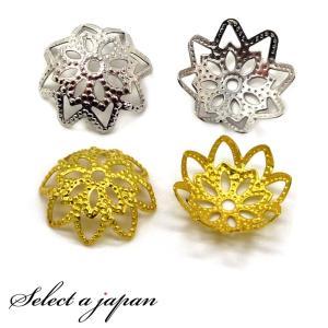 『10個』 ビーズキャップ 10mm 花型 座金 ゴールド シルバー 花座 ハンドメイド アクセサリーパーツ 材料 金色 銀色|saj