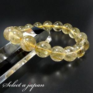 水晶類のひとつである「 ルチルクォーツ 」は、非常に強力なエネルギーを持ち、ものごとの視点をさまざま...