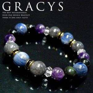 「GRACYS」 ハイエンド ブレスレット カイヤナイト 灰色ヒスイ メンズ パワーストーン 天然石|saj