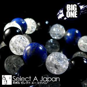 「BIG ONE」 ラピスラズリ オニキス 16mm ブレスレット パワーストーン 天然石 メンズ|saj