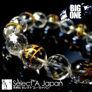 「BIG ONE」 梵字 64面カット水晶 14mm ブレスレット パワーストーン 天然石 メンズ|saj