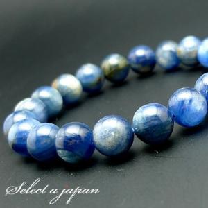 カイヤナイト 10mm ブレスレット パワーストーン 天然石 数珠|saj