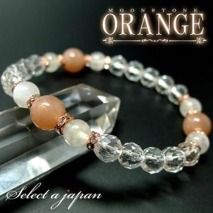 「-ORANGE-」 ムーンストーン パワーストーン ブレスレット オレンジムーンストーン saj