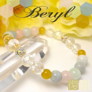 「復刻 ブレスレット -BERYL-」 パワーストーン レディース ブレスレット|saj