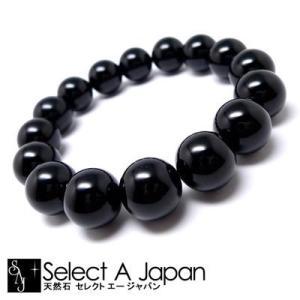 モリオン 黒水晶 12mm ブレスレット メンズ パワーストーン お守り 魔除け 天然石 数珠|saj