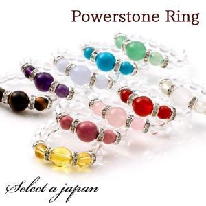 パワーストーン リング 天然石 指輪 レディース|saj