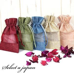 巾着袋 (11cm×16cm) 麻布×オーガンジー ラッピング 包装 巾着ポーチ 小物入れ 赤 ピン...