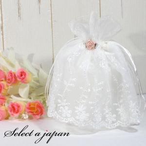巾着袋 (13cm×18cm) ドレス風 ブライダル ラッピング 包装 巾着ポーチ 小物入れ