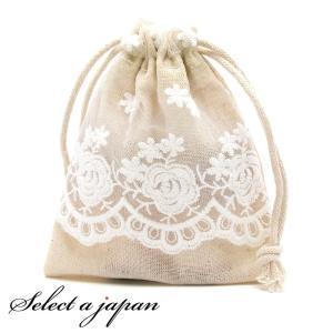 巾着袋 (9cm×12cm) 花のレース付き ラッピング 包装 巾着ポーチ 小物入れ