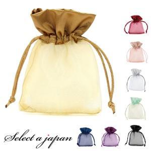 巾着袋 (9cm×12cm) サテン×オーガンジー ラッピング 包装 巾着ポーチ 小物入れ ワインレ...