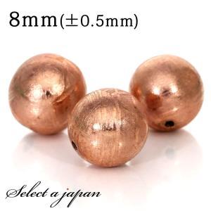 1粒売り ギベオン 隕石 8mm ピンクゴールド パワーストーン バラ売り 天然石 ビーズ 1玉売り|saj