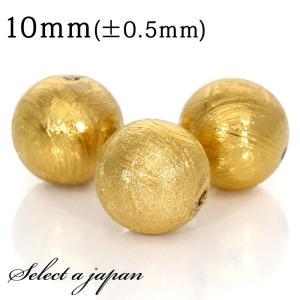 1粒売り ギベオン 隕石 10mm イエローゴールド 金色 パワーストーン バラ売り 天然石 ビーズ 1玉売り|saj