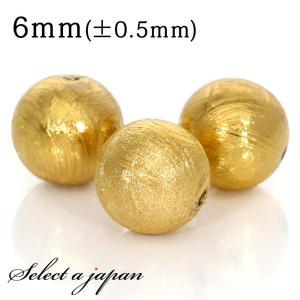 1粒売り ギベオン 隕石 6mm イエローゴールド 金色 パワーストーン バラ売り 天然石 ビーズ 1玉売り|saj