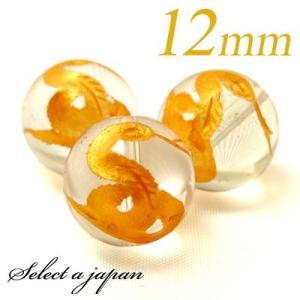 1粒売り 蛇 彫刻 水晶 12mm パワーストーン バラ売り 天然石 ビーズ 1玉売り 干支 巳|saj