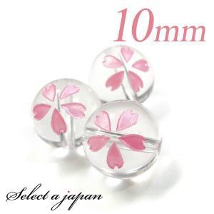 1粒売り 桜 彫刻 水晶 10mm パワーストーン バラ売り 天然石 ビーズ 1玉売り|saj