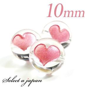 1粒売り ハート 彫刻 水晶 10mm ピンク パワーストーン バラ売り 天然石 ビーズ 1玉売り|saj