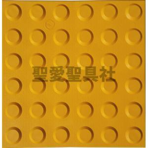DB-01 点字ブロック 点状ブロック ポイントタイプ 点型タイプ 点字タイル 視覚障害者誘導用点字ブロック【安全保安用品】視覚障害者誘導用 両面テープ接着式|sajp