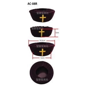 教会献金カゴ AC-08R 献金かご 教会用品 子供用|sajp