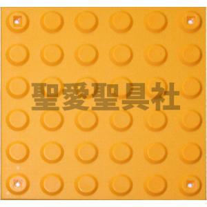 DB-31 点字ブロック  点状ブロック ポイントタイプ 点型タイプ 点字タイル 点字パネル ABS樹脂 視覚障害者誘導用点字ブロック【安全保安用品】|sajp