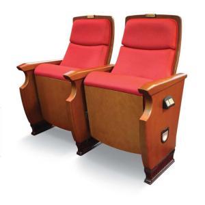 【1脚のお値段】劇場用椅子 SA-707-1 ホール用椅子 劇場・ホール椅子 文化会館 芸術会館 講堂 体育館 教会 学校 アリーナ 劇場 映画館 コンサート 講義  椅子|sajp