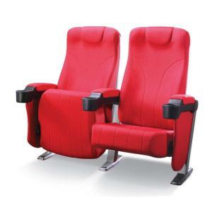 【1脚のお値段】劇場用椅子 SA-620 ホール用椅子 劇場・ホール椅子 文化会館 芸術会館 講堂 ...
