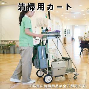 清掃用カート ビルメン カートH テラモト DS-571-410-0 掃除 清掃 商業施設 ゴミ箱 ...