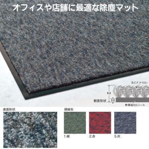 オフィスや店舗に最適な除塵用 玄関マット