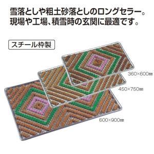 雪・泥落とし玄関マット(屋外用) タンポポマット(スチール枠製) 600×900mm (テラモト MR-102-040-9)の写真
