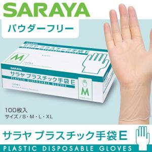 サラヤ プラスチック手袋 粉なし 100枚入  薄型で経済的。  ポリ塩化ビニール製手袋。天然ゴムを...