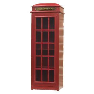 収納 キャビネット 収納棚 収納ボックス CDホルダー 電話ボックス  テレフォンブース|sakae-daikyo
