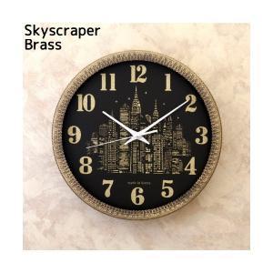 掛時計 壁掛け時計 静かな時計 高級 アンティーク 夜景 おしゃれ ウォールクロック 人気 / アルテミスSkyscraper(摩天楼) Brass sakae-daikyo
