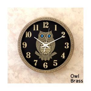 掛時計 壁掛け時計 静かな時計 高級 アンティーク ふくろう おしゃれ ウォールクロック 人気 / アルテミスOwl (フクロウ)Brass sakae-daikyo