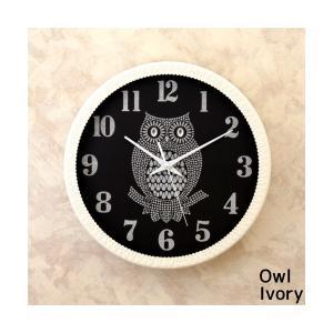 掛時計 壁掛け時計 静かな時計 高級 アンティーク ふくろう おしゃれ ウォールクロック 人気 / アルテミスOwl (フクロウ)Ivory sakae-daikyo
