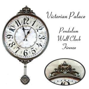 掛時計 壁掛け時計 アンティーク ヨーロッパ調 レトロ おしゃれ 高級  ビクトリアンパレス / ペンデュラムクロック フィレンツェ sakae-daikyo