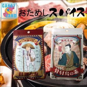 Tupperware タッパーウェア ミニポピー 2pc Set/color ワインレッド グリーン 新品 ビンテージ オールド レトロ 限定 アウトレット|sakae-daikyo