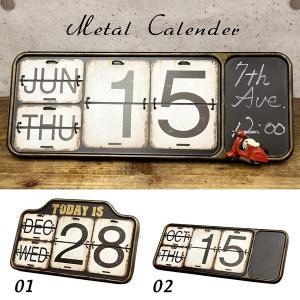 ビンテージ風でおしゃれな置き型の日めくりカレンダーです!  年度関係なくいつまでもお使いいただけるカ...