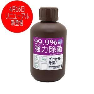消臭剤 抗菌 除菌 業務用 ペット 介護 特殊清掃 ウィルスバスターズ2本セット|sakae-daikyo