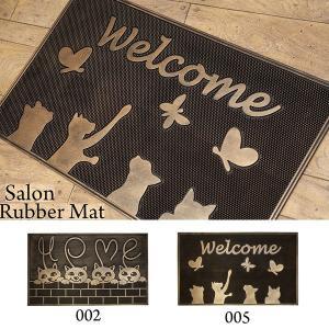 玄関マット 屋外マット ドアマット 店舗 おしゃれ 可愛い DOG  CAT 犬 猫 サロンラバーマット レクト イヌ・ネコの写真